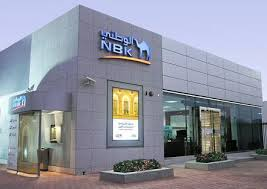 Development plan, new bills draw investors' attention - NBK