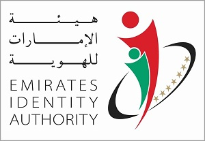 Emirates ID Card now integrated into Windows operating systems