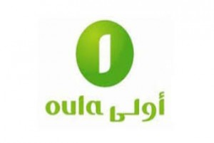 Oula Fuel Co. posts KD 2.8 mln profit for 9 months
