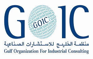 GOIC to Hold Workshop on Macroeconomic Indicators