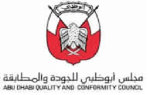 NQA endorses 57 occupational standards applicable to construction and agriculture sectors