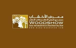 Dubai Wood Show (DWS)