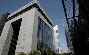 Department of Finance, Dubai