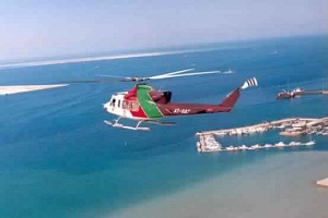 Qatar Tourism Authority Launches Helicopter Tours