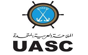 "UASC unveils plans to expand ""reefer"" business"