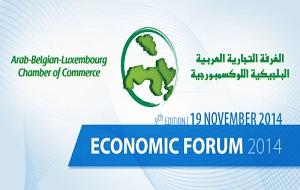 Arab-Belgian-Luxembourg Economic Forum