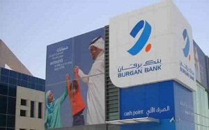 Burgan Bank Group posts KD 48.7 mln in 9-month profits