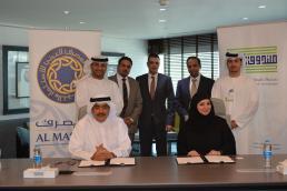 Suad Abdulla Al Fardan, Executive Director of Support Services in Khalifa Fund, and Faisal Kaladari, Chief Executive Officer of Arab Bank