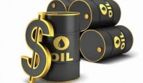 Kuwaiti oil crude barrel down USD 2.39, reaching USD 48.28