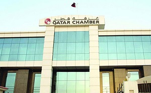 Qatar Chamber to Hold Consultative Meeting with HE Prime Minister