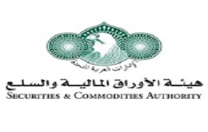 The Securities and Commodities Authority (SCA)