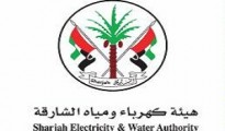 Sharjah Electricity and Water Authority (Sewa)