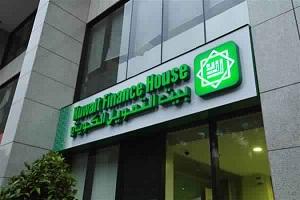 KFH concludes USD 350mln Syndicated Club Murabaha facility for KFH