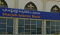Sharjah Islamic Bank awarded quality assurance certification for internal audit activities