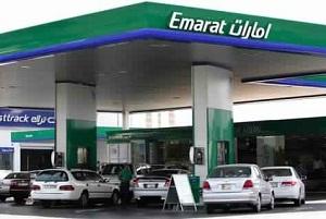 Emarat takes 20 fils off diesel price