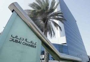 Dubai Chamber's entrepreneurship development programme approved 21 projects, organised 15 workshops