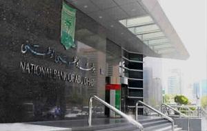 NBAD Securities wins Best Brokerage House