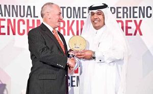 Retail Heba Al-Tamimi, QNB Group General-Manager