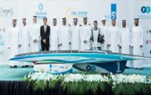 The Petroleum Institute Launches UAE Team's Abu Dhabi Solar Challenge Car