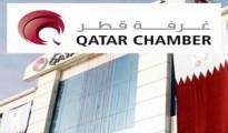 qatar-chamber1-460x421