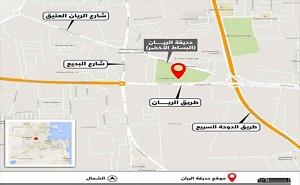 Ashgal Announces Partial Closure of Al Rayyan Park for Redevelopment Work