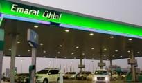 Emirates General Petroleum Corporation ''Emarat''