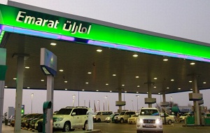 Emirates General Petroleum Corporation ''Emarat''