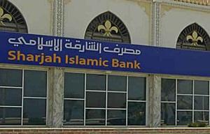Sharjah Islamic Bank launches new versions of Ruwad and Massar programmes
