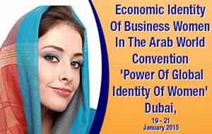 Ajman to host ''Economic Identity of Businesswomen in the Arab World Convention''