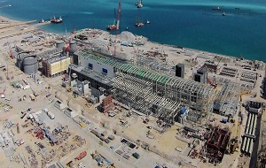 First Phase of Az-Zour Power Plant