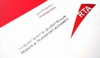 RTA awards contract for Wafi Bridge construction at a cost of AED 88 million
