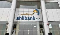 Ahli Bank Discloses QR 601.3 Million Net Profit for 2014