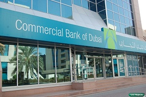 Commercial Bank of Dubai records 19 percent increase in net profit
