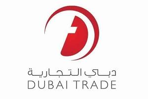 Dubai Trade shortlists e-Services performers ahead of 7th ESEA Award
