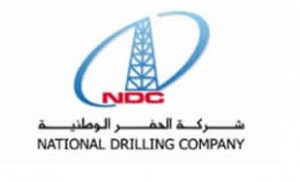 NDC Inaugurates its New Jack-up Rig Shuwehat, Built in UAE