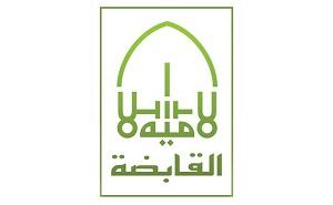 Islamic Holding Group