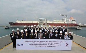 Qatargas Delivers First Cargo to Thailand