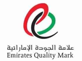Emirates Authority for Standardisation and Metrology (ESMA)