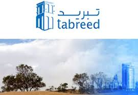 Tabreed renews major district cooling agreement in Abu Dhabi