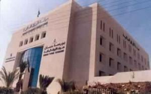 Jordan stock exchange