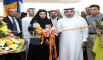Mashreq opens E Cube branch in the heart of Karama