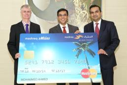 "Mashreq launches ""sMiles"" - the UAE's first Anywhere, Anytime, Any Airline miles card"