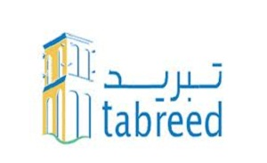 Tabreed completes AED 2.6 billion refinancing of existing debt facilities