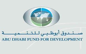 Abu Dhabi Fund for Development (ADFD)