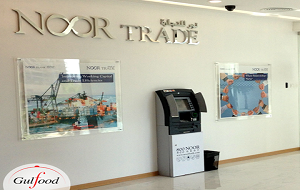 Noor Trade joins Gulfood as official banking partner