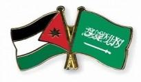 Saudi Arabia, jordan