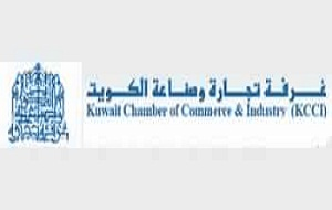 Kuwait Chamber of Commerce and Industry (KCCI)