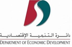 Department of Economic Development (DED)