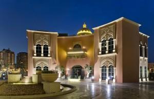 Antica Pesa Doha