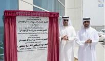 Hamed bin Zayed inaugurates AED 1.5 bn fluorides complex
